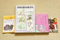鎌倉探訪書籍セットM