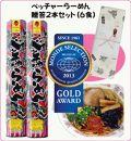 尾道ベッチャーらーめん3食×2箱 (尾道やくみ・磯のり付)