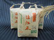30年産 近江米みずかがみ30kg(白米10kg×3袋)