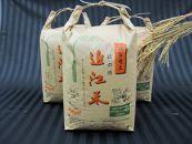 30年産 近江米秋の詩30kg(白米10kg×3袋)