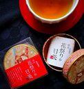 飛鳥「花祭りの甘茶」ミニ缶