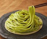 明日香村産つるむらさきを練り込んだ「翠麺(みどりめん)」