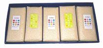 盛岡市産 米の味わいくらべ1㎏×5個 (ギフト用)