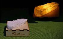 明日香村遺跡ランプ「酒船石」
