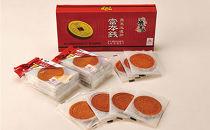 富本銭煎餅&キトラ四神せんべいセット