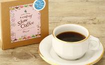 おいしいやさしいカフェインレスコーヒーセット