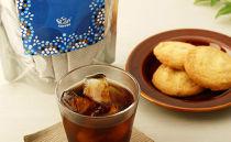 猛暑をのりきれ!水出しコーヒーセット