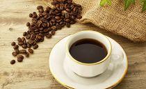 【ポイント交換専用】焙煎したて!オーガニックコーヒー飲み比べセット豆