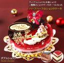 北海道・新ひだか町のクリスマスケーキ『ダブルショコラ』2つの味わい♪チョコムースケーキ【お届け予定:12/20~12/24】冷凍発送