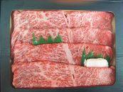 「鹿児島黒牛」A5等級すき焼き用もも肉1kg