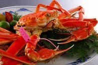日本海産タグ付きゆで松葉かに小サイズ