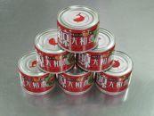 鯨大和煮缶 12缶セット