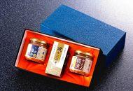 【数量限定50】カニとイカの珍味セット(するめ糀漬け・いか塩辛・焼きかに味噌)
