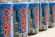 あわじ大江のり×10個入り・ピリッと辛いめが、ご飯におつまみに最適!!