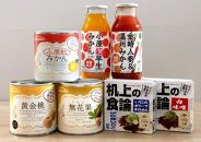 【ふるさと納税限定】缶詰・飲料詰合せセット -梅-