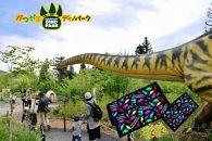 かつやま恐竜の森でしか買えないタオルセットが登場!!かつやま恐竜の森オリジナルタオルセット&かつやまディノパークペア年間パスポートセット