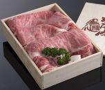 松阪牛すきやき肉(ロース)500g