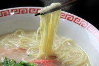 【川上製麺】元祖手延べ豚骨ラーメン3食入(手延べラーメン/豚骨らーめん)