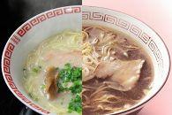 【川上製麺】元祖手延べ豚骨ラーメン3食・あごだしラーメン3食詰合せ(手延べラーメン)