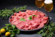 (まるごと糸島)A4ランク糸島黒毛和牛すき焼き用食べ比べセット1kg入り
