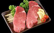 佐賀牛フィレステーキ150g×2枚【最高級品質】