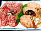 (まるごと糸島)A4ランク糸島黒毛和牛ヒレ肉サイコロ、糸島ハンバーグセット