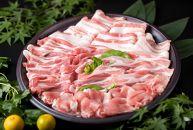 (まるごと糸島)糸島華豚しゃぶしゃぶ、鍋もの用食べ比べセット1500グラム入り