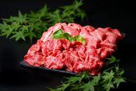 (まるごと糸島)A4ランク糸島黒毛和牛しゃぶしゃぶ用食べ比べセット600g