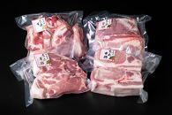 (まるごと糸島)糸島華豚ブロック肉4品盛合せセット約2800グラム入り