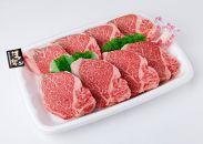 A4ランク博多和牛ヒレ肉ステーキ1枚120g×8枚入り