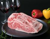 (まるごと糸島)A4糸島黒毛和牛サーロインブロック肉