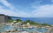 【数量限定】北の絶景「岬の湯しゃこたん」入浴券&オリジナルセット