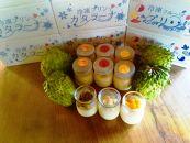 【数量限定】大崎産☆貴重☆南国フルーツセット