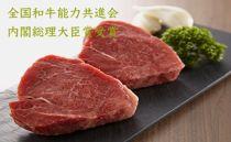 豊後牛A4ランク以上モモステーキ「頂」100g×8枚 低温熟成製法による旨味の凝縮