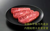 豊後牛A4ランク以上ミスジステーキ「頂」100g×4枚 低温熟成製法による旨味の凝縮