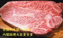 豊後牛A4ランク以上サーロインステーキ「頂」200g×2枚 低温熟成製法による旨味の凝縮