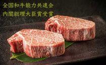 豊後牛A4ランク以上ヒレステーキ「頂」100g×4枚 低温熟成製法による旨味の凝縮
