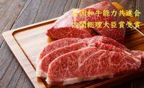 豊後牛A4ランク以上リブロースステーキ「頂」250g×4枚 低温熟成製法による旨味の凝縮