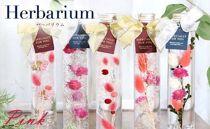 ハーバリウム(ピンク)大流行の癒しのインテリアフラワー