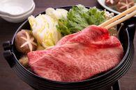 北海道産こぶ黒特上カタロースすき焼き用