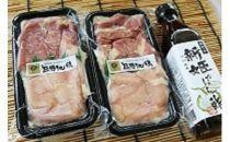 (12,000pt)熊野地鶏鍋セット