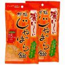 季節の変わり目に 濃い~い 柑橘じゃばら飴 2袋セット