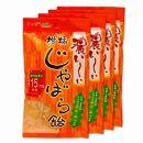 季節の変わり目に 濃い~い 柑橘じゃばら飴 4袋セット