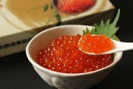 年末年始の贈答品・おせち料理にぴったり。本場北海道産「いくら醤油漬け500グラム」と「味付数の子(500グラム)」海の恵みセット