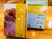 【ポイント交換専用】阿蘇あか牛の熊本トマトカレー(6パックセット)