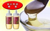 【国産高級蜂蜜】富山県産レンゲ蜂蜜500g 2本セット