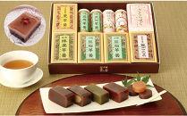 【昔ながらの味】元祖三石羊羹5種お手頃セット(さくら咲く入り)