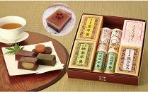 【昔ながらの味】元祖三石羊羹5種お試しセット(さくら咲く入り)