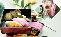 紀州蒲鉾とてんぷらセット