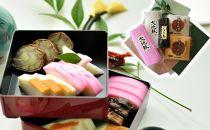 紀州蒲鉾とごぼう巻のセット